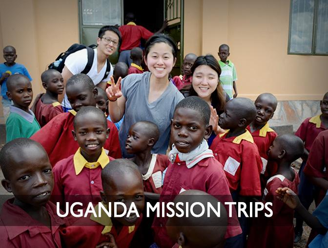 Album: Uganda Mission Trips